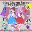 Shuta Sueyoshi with Totoko♡Nya & 松野家6兄弟 Max Charm Faces ~彼女は最高♡♡!!!!!!~