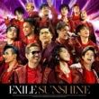 EXILE 約束 ~promises~