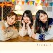 TrySail 僕らのシンフォニー (2020 Winter Remix)