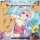 橋本由香利 TVアニメ『魔王城でおやすみ』オリジナルサウンドトラック