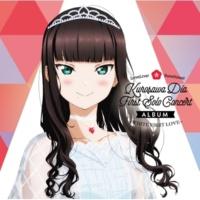 黒澤ダイヤ (CV.小宮有紗) from Aqours LoveLive! Sunshine!! Kurosawa Dia First Solo Concert Album ~WHITE FIRST LOVE~