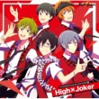 High×Joker THE IDOLM@STER SideM NEW STAGE EPISODE:08 High×Joker