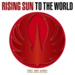 EXILE TRIBE RISING SUN TO THE WORLD