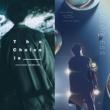 三浦大知 DAICHI MIURA LIVE COLORLESS / The Choice is _____