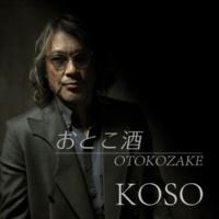 KOSO おとこ酒 (Instrumental)