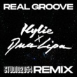 Kylie Minogue & Dua Lipa Real Groove (Studio 2054 Remix)