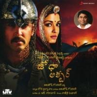 A.R. Rahman Jodhaa Akbar (Telugu) (Original Motion Picture Soundtrack)