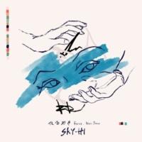 SKY-HI 仕合わせ feat. Kan Sano
