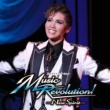 宝塚歌劇団・雪組 パレード(Music Revolution!-New Spirit-~Love Revolution III)