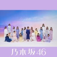 乃木坂46 僕は僕を好きになる (Special Edition)