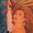Rocio Jurado Canciones Entrañables (Remasterizado)