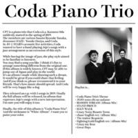 Coda Piano Trio Coda Piano Trio