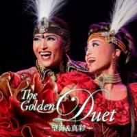 宝塚歌劇団 雪組 The Golden Duet ~望海&真彩~