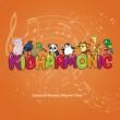 Kidharmonic Classical Nursery Rhyme Time, Vol. 2