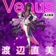 渡辺直美 Venus