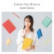 熊田茜音 Colorful Diary