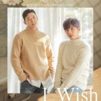 SOOHYUN&HOON(from U-KISS) I Wish