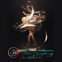 東京フィルハーモニー交響楽団 初音ミクシンフォニー〜Miku Symphony2020 オーケストラライブ