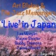 Art Blakey and The Jazz Messengers Live In Japan