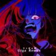 Ado うっせぇわ [Giga Remix]