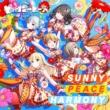 サニーピース SUNNY PEACE HARMONY