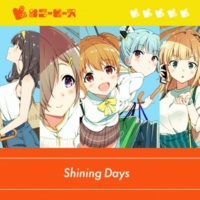 サニーピース Shining Days