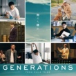GENERATIONS from EXILE TRIBE A wish for you -キミを願う夜-