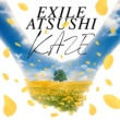 EXILE ATSUSHI KAZE