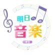 宝塚歌劇団 月組