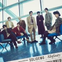 SOLIDEMO 8 Infinity