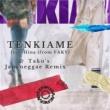Novel Core 天気雨 feat. Hina (from FAKY) -☆Taku's Japaneggae Remix-