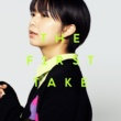 adieu ナラタージュ - From THE FIRST TAKE