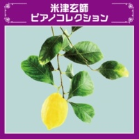 Relaxing Time Music Lemon