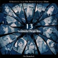 工藤 吉三 & ベイシスケイプ 十三機兵防衛圏 Remix & Arrange Album -The Branched-