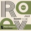 赤松林太郎 Rintaro Akamatsu Piano Collection Vol. 5 Souvenir フランスの詞