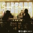 陣内大蔵 & YASS Sweet Dreams!