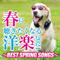 PARTY HITS PROJECT 春に聴きたくなる洋楽2021 ~BEST SPRING SONGS~