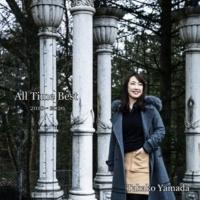 山田貴子 All Time Best 2010 - 2020