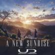 清水 嶺 A new sunrise