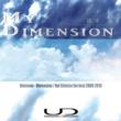 清水 嶺 My Dimension Vol.1