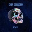 Dr. Gwon Evil