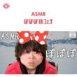 TatsuYa's Room ASMR