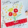 sumika Shake & Shake