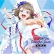 渡辺 曜 (CV.斉藤朱夏) from Aqours LoveLive! Sunshine!! Watanabe You First Solo Concert Album ~Beginner's Sailing~