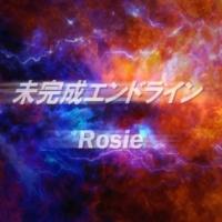 Rosie 未完成エンドライン