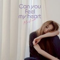 倉木麻衣 Can you feel my heart