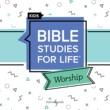 Lifeway Kids Worship Trust in God (Instrumental)