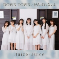 Juice=Juice DOWN TOWN/がんばれないよ(Special Edition)