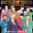 FANTASTICS from EXILE TRIBE PERFECT MAGIC