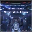 飯田 舞 R-Type Final 2 Vocal Mini-Album